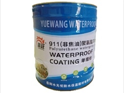 如何正确选择赣州防水材料及防水涂料类型详解!