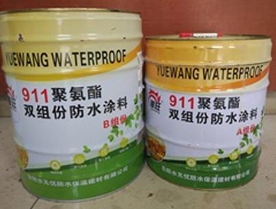 防水施工涂料