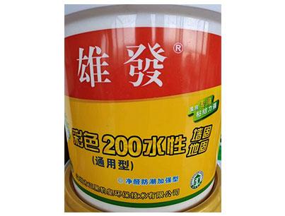 上犹雄发彩色200水性加固剂,墙固剂