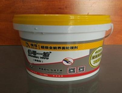 赣州卫生间防水材料