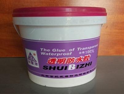 赣州新型防水材料