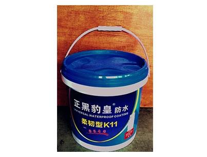赣州正黑豹皇柔韧型k11防水涂料