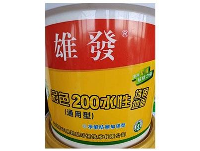雄发彩色200水性加固剂,墙固剂