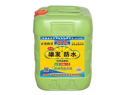 防水涂料生产厂家