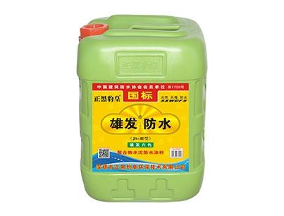 信丰聚合物水泥防水涂料