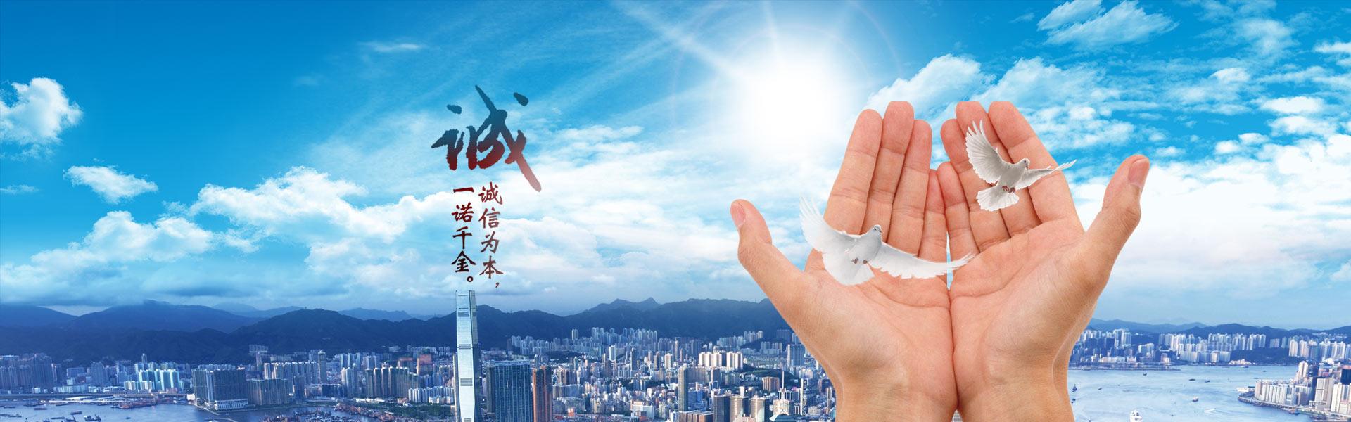 下载ca88亚洲城手机版亚洲城ca888ca88网页版