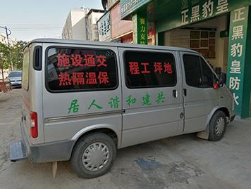 下载ca88亚洲城手机版亚洲城ca888公司