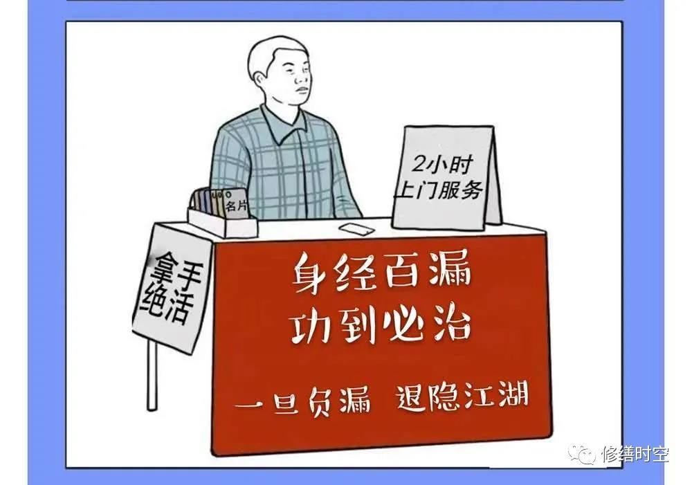 微信图片_20200618140523.jpg